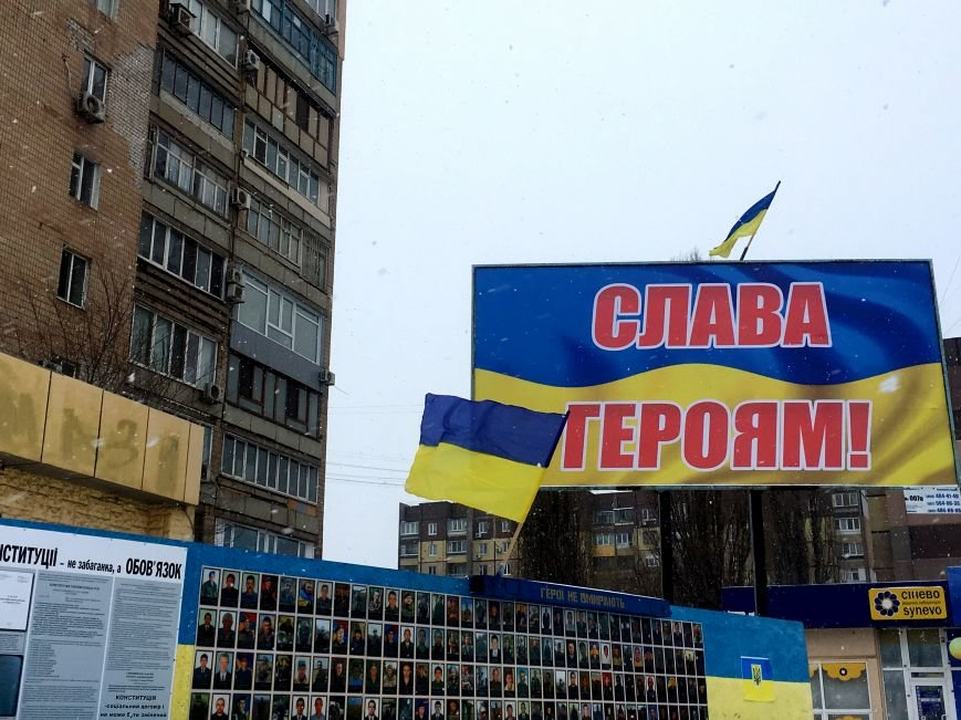 """Слава Героям!"": криворожане установили новый биллборд в центре города (ФОТО), фото-3"