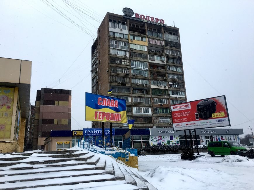 """Слава Героям!"": криворожане установили новый биллборд в центре города (ФОТО), фото-1"