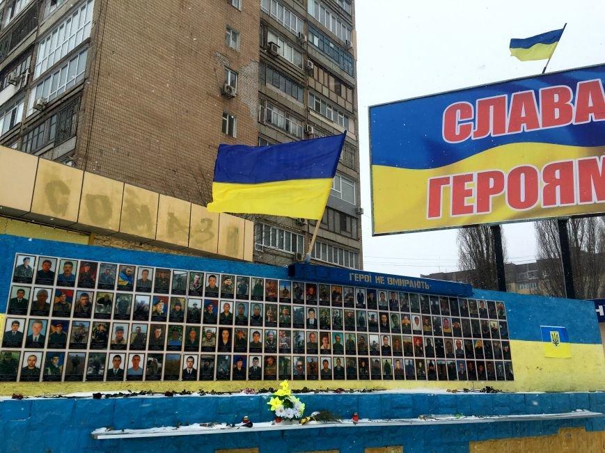 """Слава Героям!"": криворожане установили новый биллборд в центре города (ФОТО), фото-2"