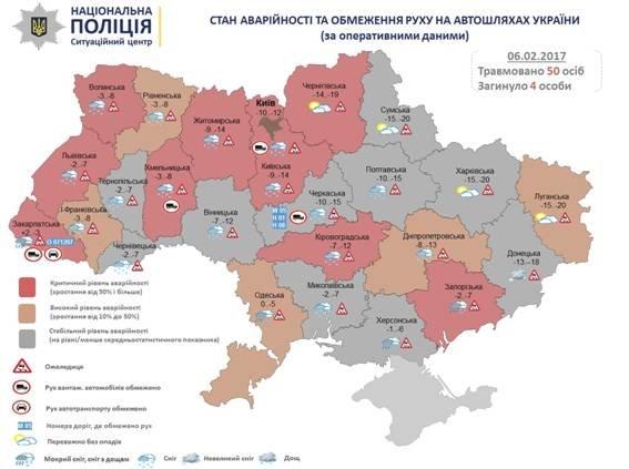 Карта аварийноопасных областей