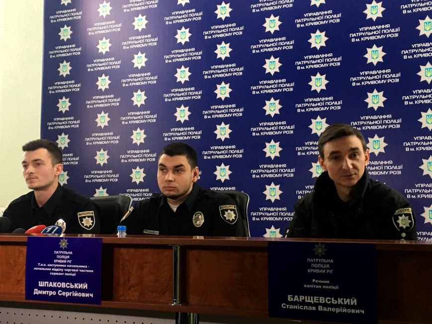 Новый начальник Патрульной полиции пообещал сделать Кривой Рог безопасным и комфортным для горожан (ФОТО), фото-5