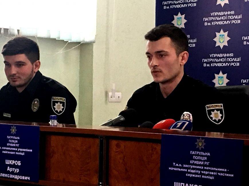 Новый начальник Патрульной полиции пообещал сделать Кривой Рог безопасным и комфортным для горожан (ФОТО), фото-2