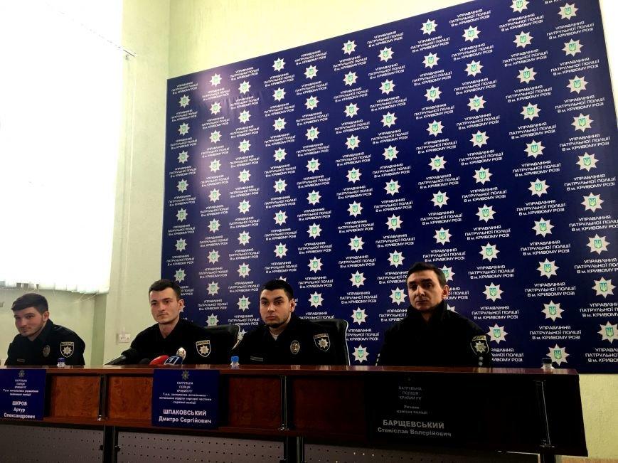Новый начальник Патрульной полиции пообещал сделать Кривой Рог безопасным и комфортным для горожан (ФОТО), фото-4