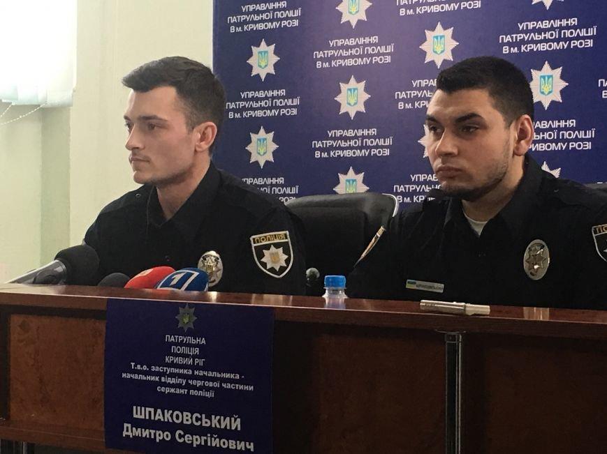 Новый начальник Патрульной полиции пообещал сделать Кривой Рог безопасным и комфортным для горожан (ФОТО), фото-9