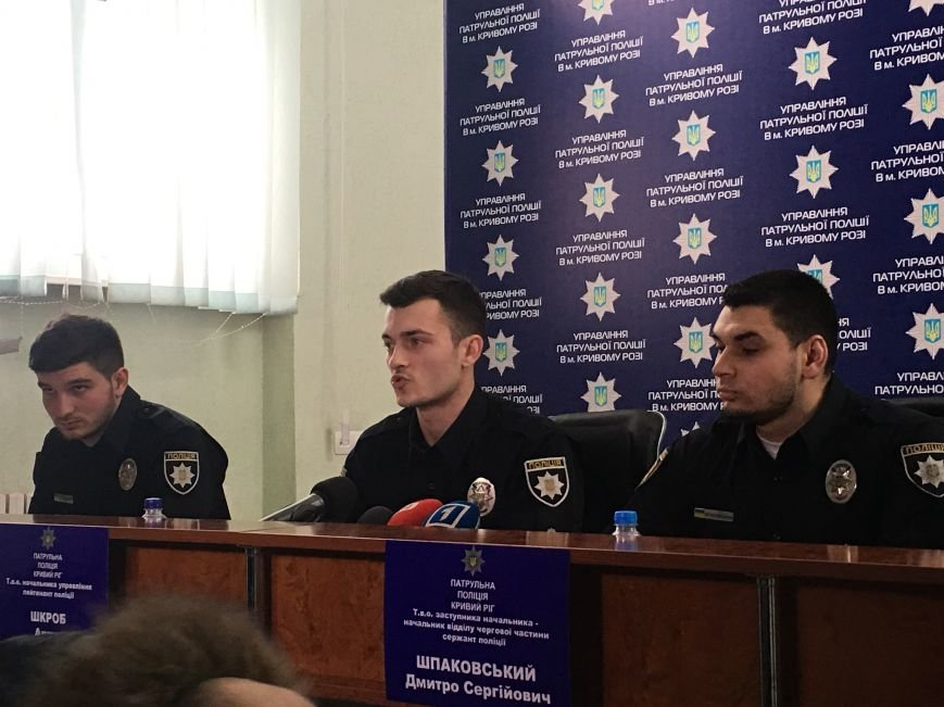 Новый начальник Патрульной полиции пообещал сделать Кривой Рог безопасным и комфортным для горожан (ФОТО), фото-10