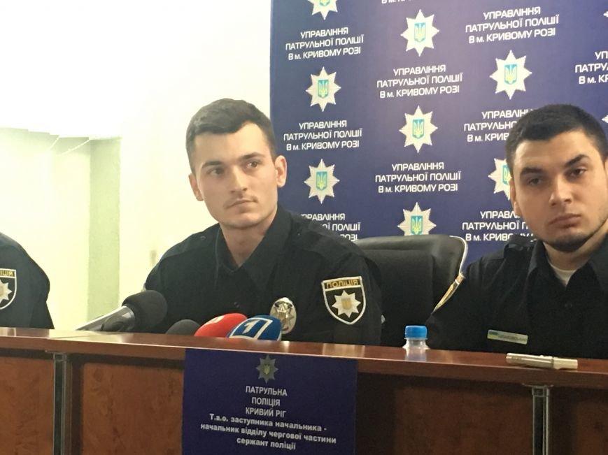 Новый начальник Патрульной полиции пообещал сделать Кривой Рог безопасным и комфортным для горожан (ФОТО), фото-7