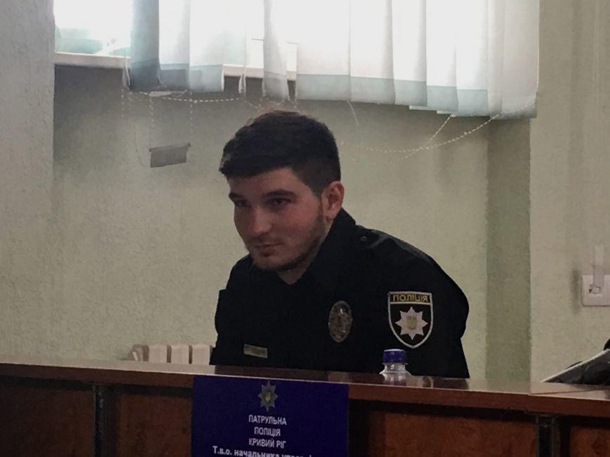 Новый начальник Патрульной полиции пообещал сделать Кривой Рог безопасным и комфортным для горожан (ФОТО), фото-6
