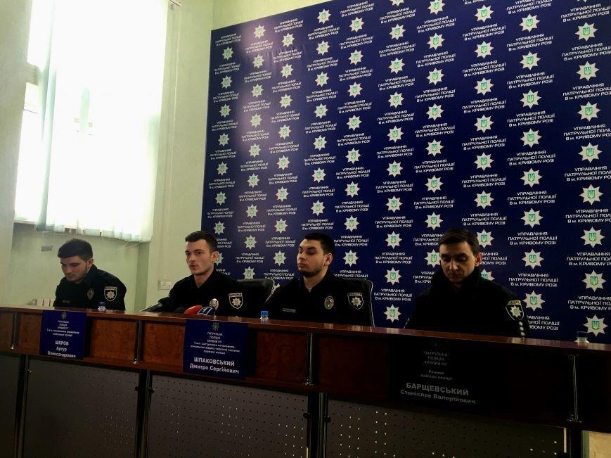 Новый начальник Патрульной полиции пообещал сделать Кривой Рог безопасным и комфортным для горожан (ФОТО), фото-1