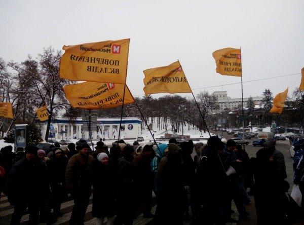 """Вкладчики """"Михайловского"""" перекрыли Грушевского (ФОТО), фото-1"""