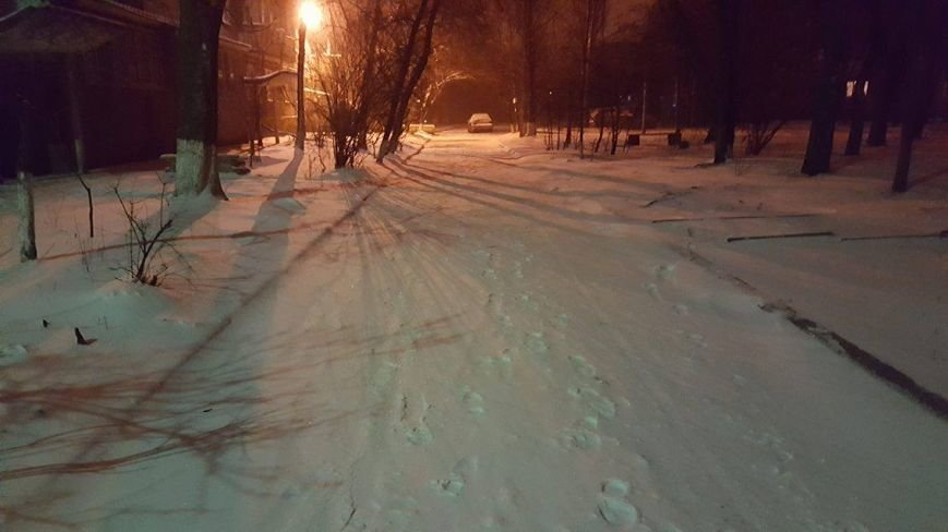 Ночью в Мариуполе ожидается снегопад(ФОТО), фото-1
