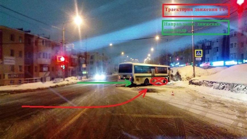 дтп автобус 07.02