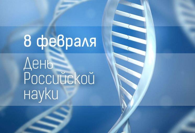 Поздравление министра образования М.Епифановой, фото-1