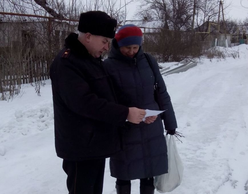Новомосковск 0569 Губиниха 1