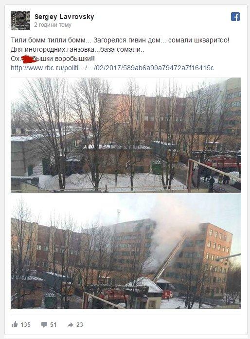"""В Донецке убили """"Гиви"""", фото-5"""