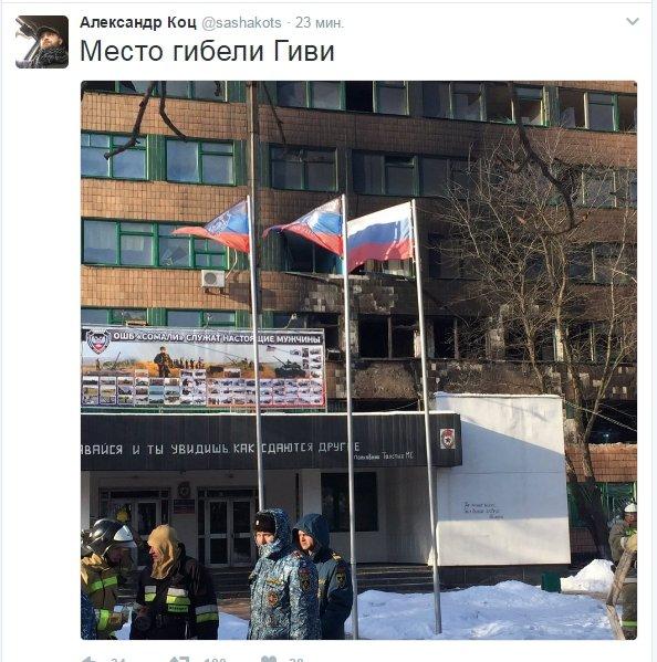 """В Донецке убили """"Гиви"""", фото-4"""