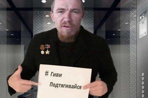 """В Донецке убили """"Гиви"""", фото-7"""
