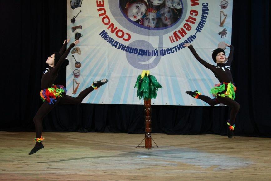 Мелитопольские грации покорили международный фестиваль, фото-1