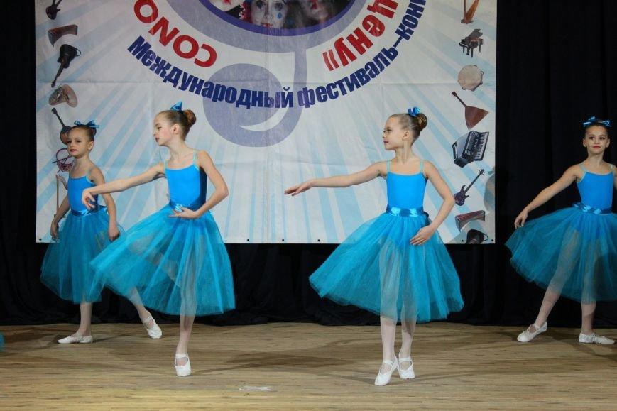 Мелитопольские грации покорили международный фестиваль, фото-4