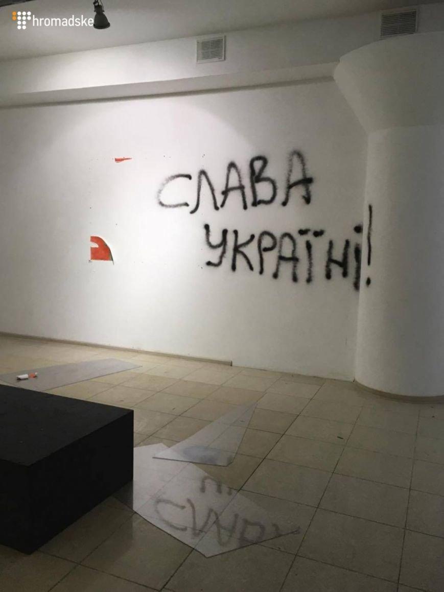В Киеве националисты разрушили выставку современного искусства (ФОТО), фото-1