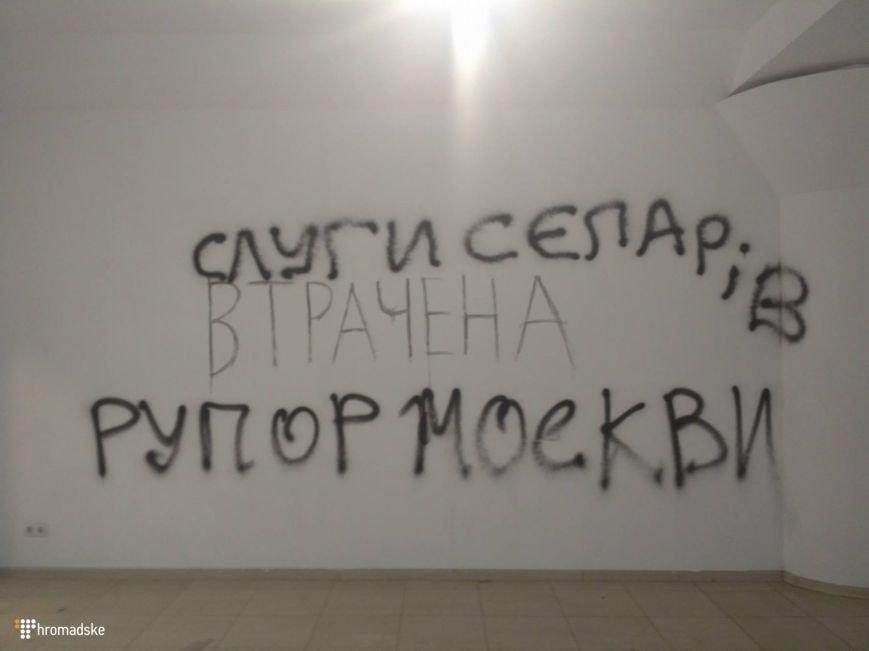 В Киеве националисты разрушили выставку современного искусства (ФОТО), фото-4