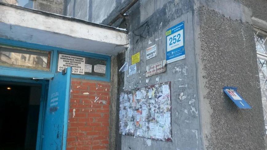 В Мариуполе загорелась квартира из-за искры сварочного аппарата (ФОТО), фото-5