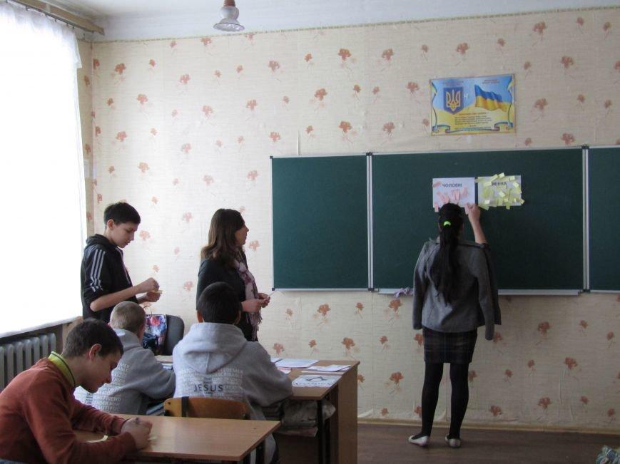 Учащимся в Бахмуте рассказали о семейных ценностях, фото-1