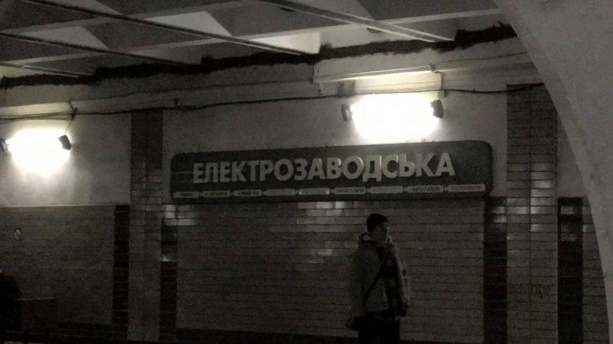 """В Кривом Роге """"заминировали"""" станцию скоростного трамвая (ФОТО), фото-9"""