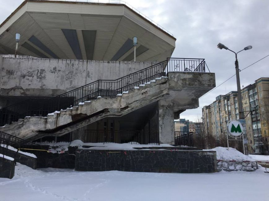 """В Кривом Роге """"заминировали"""" станцию скоростного трамвая (ФОТО), фото-1"""