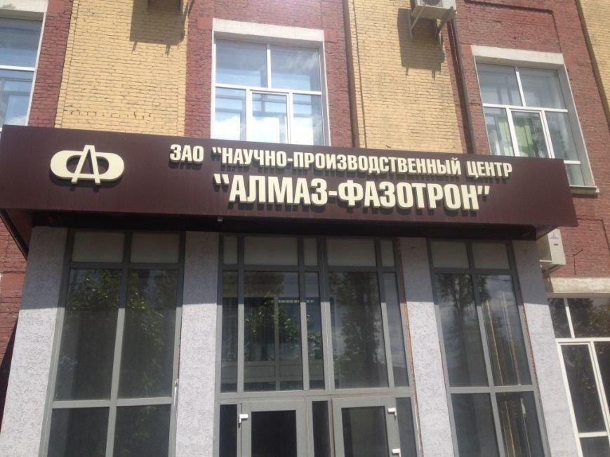 На заседании актива Саратовской области, фото-1