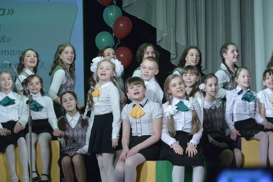 Репортаж и фото с юбилея школы №8, фото-4
