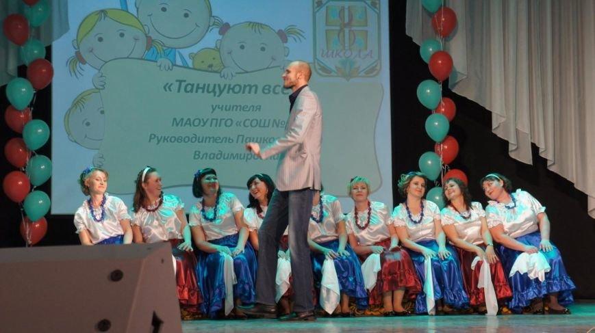 танцующие_учителя