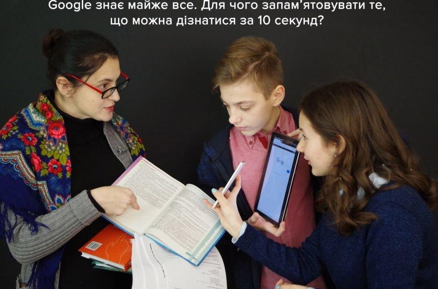 """""""Відкривай Україну"""": фотопроект ЗОШ №17 """"Фокус на дитину"""", фото-2"""