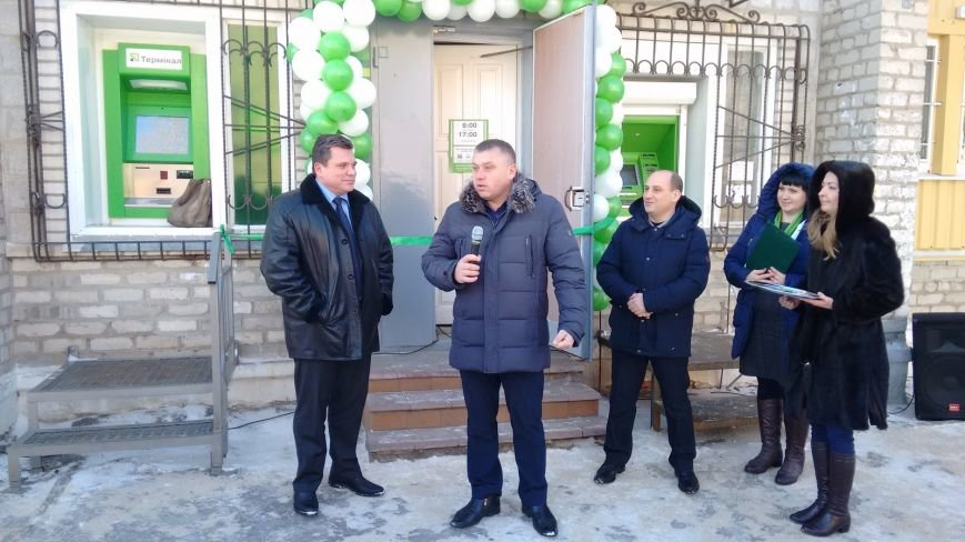 В прифронтовом Новотроицком открыто отделение ПриватБанка, фото-1