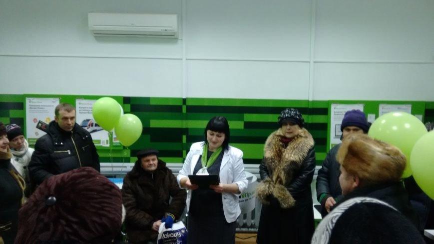 В прифронтовом Новотроицком открыто отделение ПриватБанка, фото-2