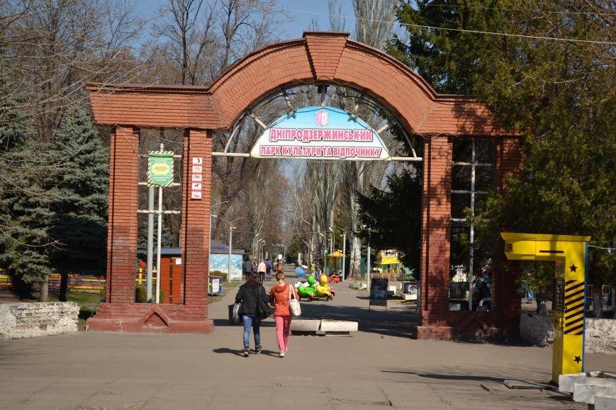 На реконструкцию парка Каменского потратят 59 млн гривен, фото-1