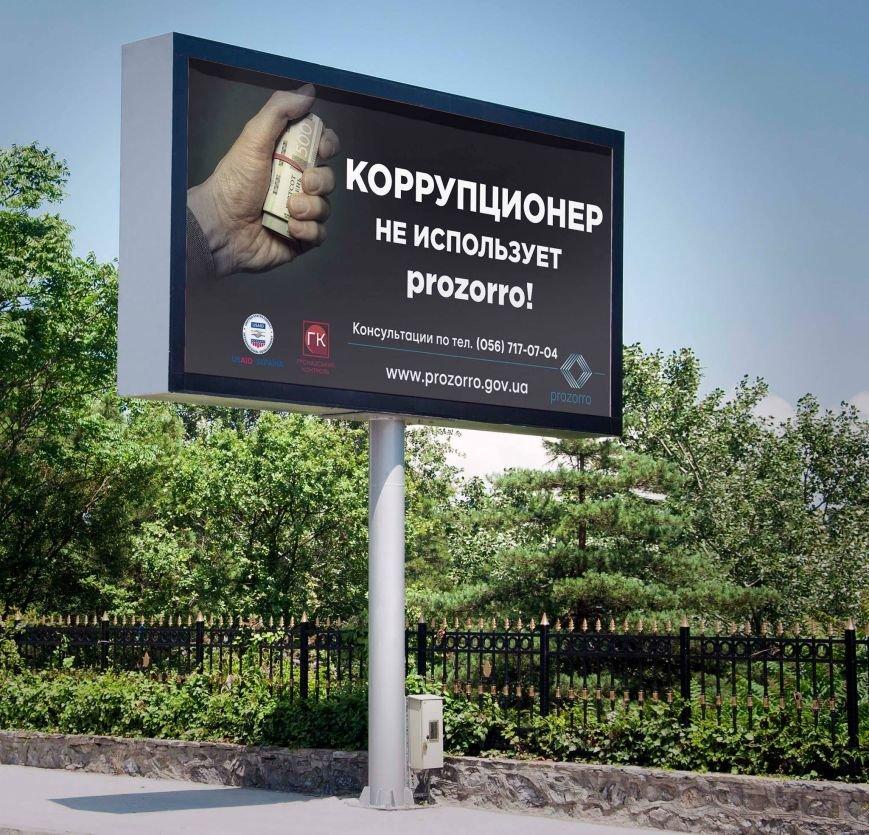 """В Кривом Роге могут появиться именные борды с """"приветом"""" конкретным коррупционерам (ФОТО), фото-4"""