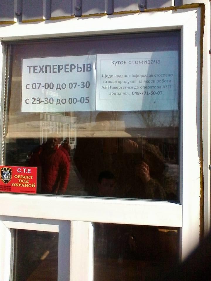 В Херсоне появилась новая незаконная АГЗС (фото), фото-1
