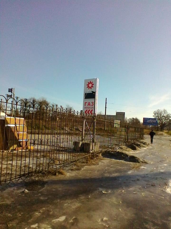 В Херсоне появилась новая незаконная АГЗС (фото), фото-2