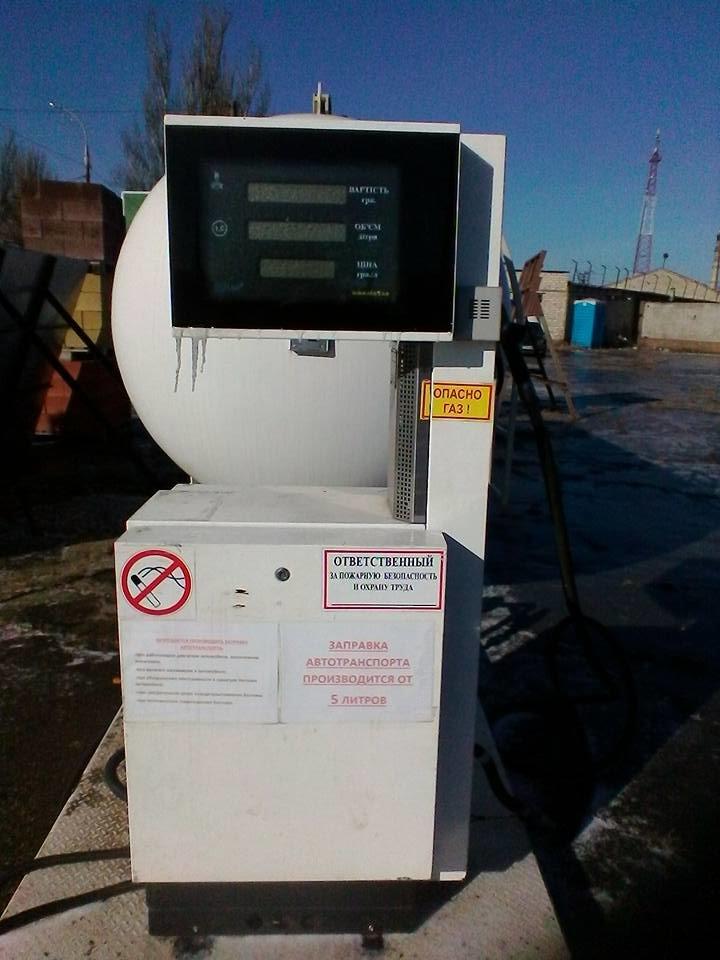 В Херсоне появилась новая незаконная АГЗС (фото), фото-3