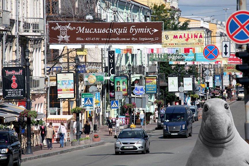 ждун_рекламный