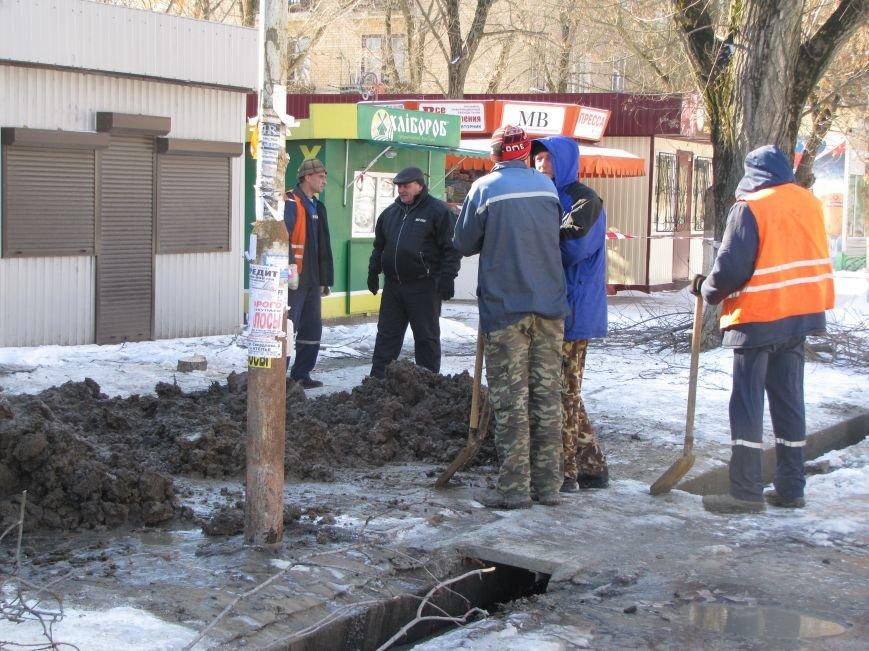 Ликвидация аварии водопровода в авиагородке обошлась более, чем в 3 тыс. грн., фото-5