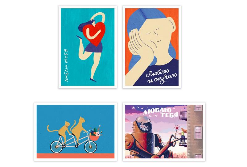 Бородачи, цветы и котики: Почта России представила дизайнерские открытки к ближайшим праздникам, фото-2