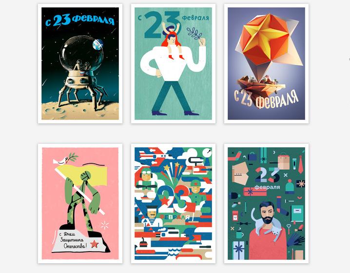 Бородачи, цветы и котики: Почта России представила дизайнерские открытки к ближайшим праздникам, фото-3