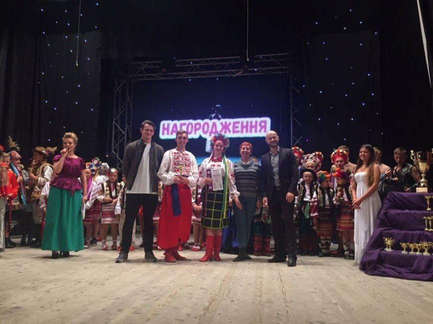 """Танцювальний колектив """"Барвінок"""" вийшов у фінал «Art Dance 2017», фото-1"""
