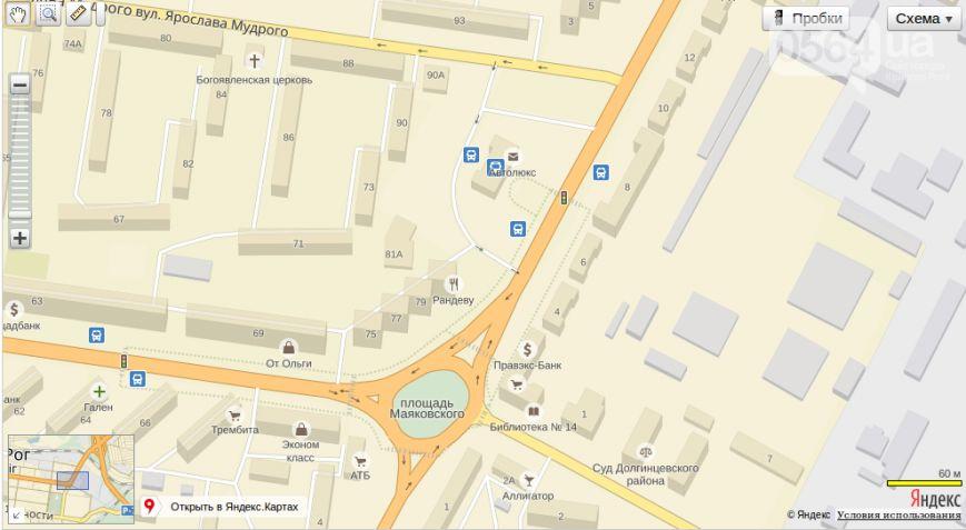 В Кривом Роге: осудили рецидивиста и сразу отпустили, грузовик сбил пешехода, объявили слушания по переименованию площади, фото-3