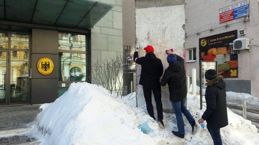 Киевляне отчистили кусок Берлинской стены у посольства (ФОТО), фото-1