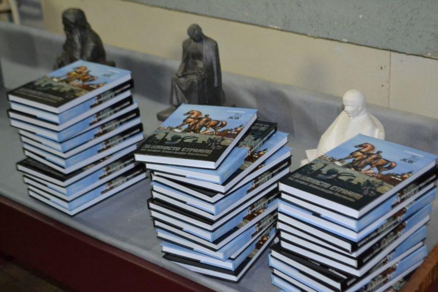 В Кривом Роге открылась выставка работ Александра Васякина (ФОТО), фото-8
