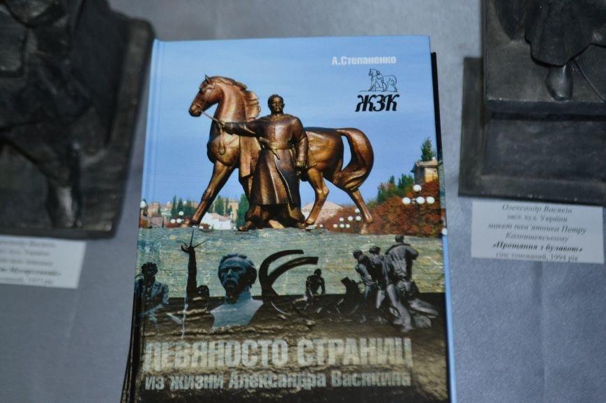 В Кривом Роге открылась выставка работ Александра Васякина (ФОТО), фото-9