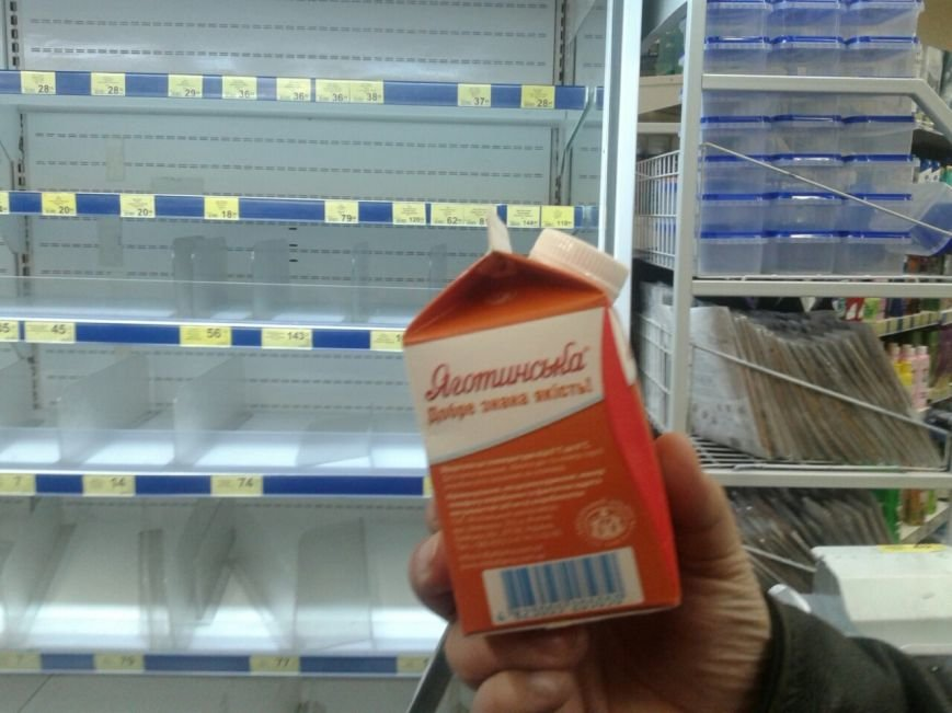 В Каменском один горожанин отстоял права всех посетителей «АТБ», фото-4