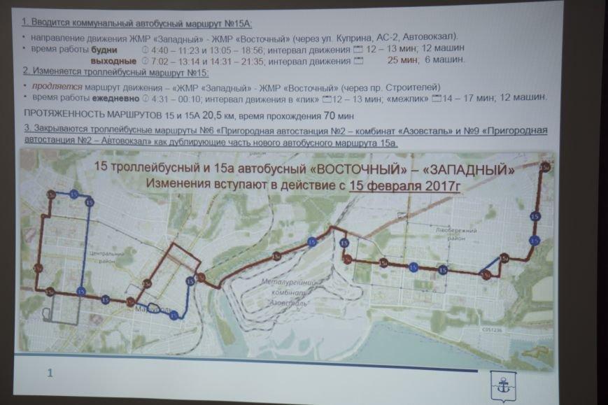 Транспортная реформа в Мариуполе: троллейбусы № 6 и 9 прекращают свое существование (ФОТО), фото-2
